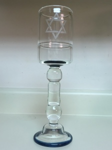 B'Chavana Kiddush Cup